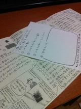 ミシマ社01