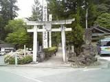 湯布院 宇奈岐日女神社