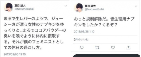 natu3-640x257