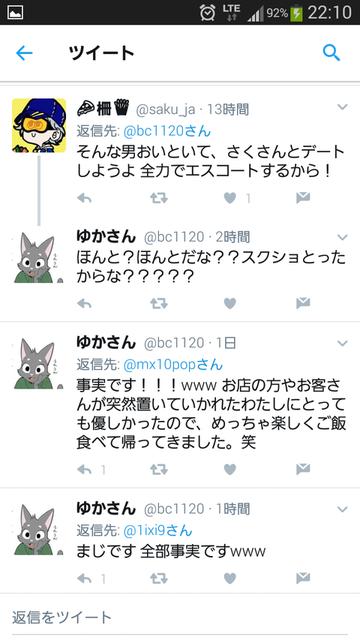 e5135169-s
