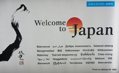 Welcome+to+Japan