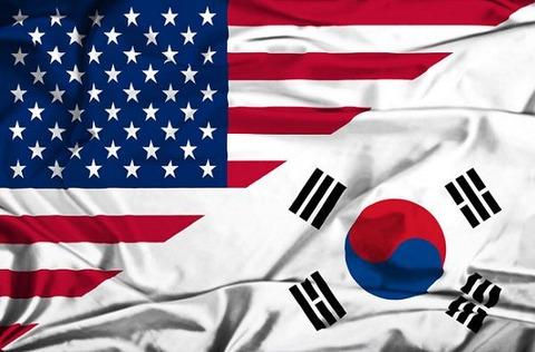 America-and-South-Korea