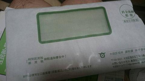 f75419da-s