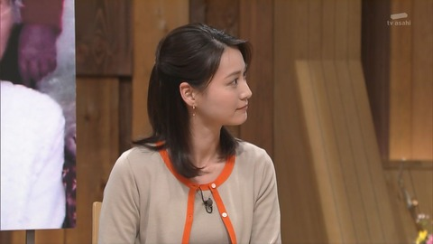 報ステ小川彩佳アナが放送事故wwwwwwww(※動画あり)