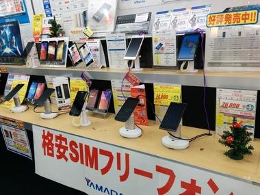 Yamada-Denki EveryPhone - Windows 10 Mobile Phone 売り場1