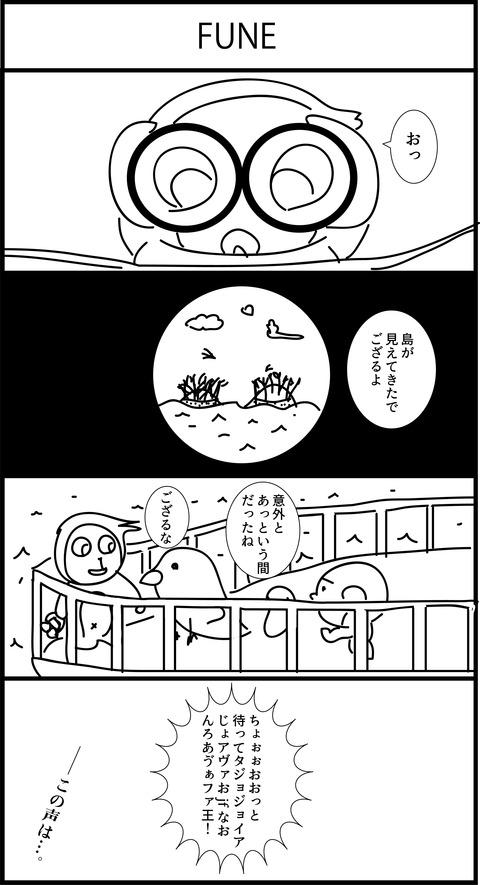 リンクス4コマ漫画60