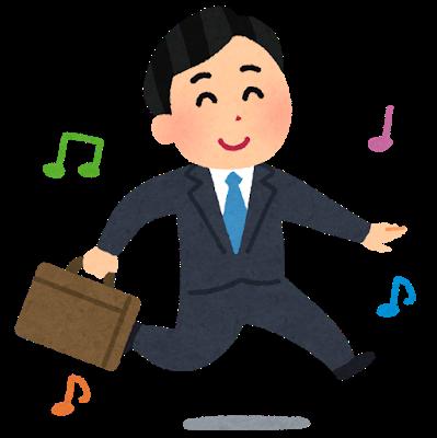 skip_businessman