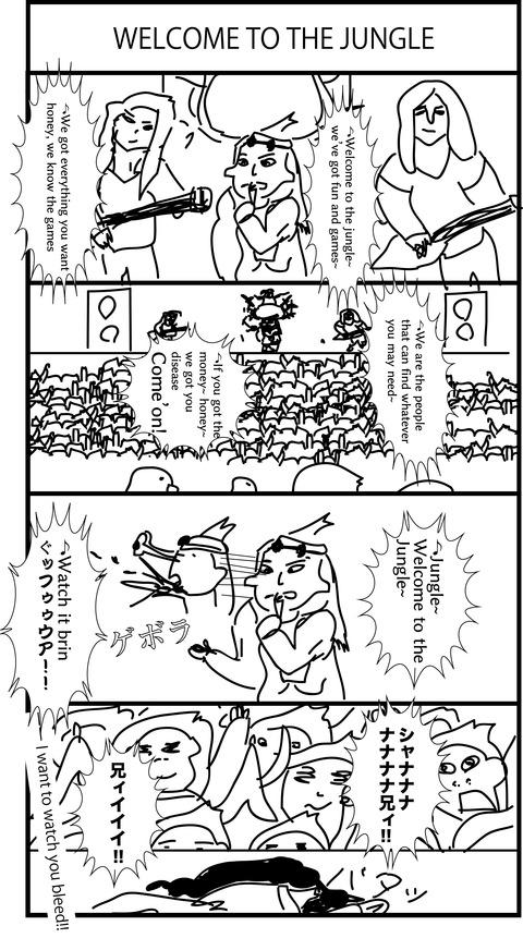 リンクス4コマ漫画80