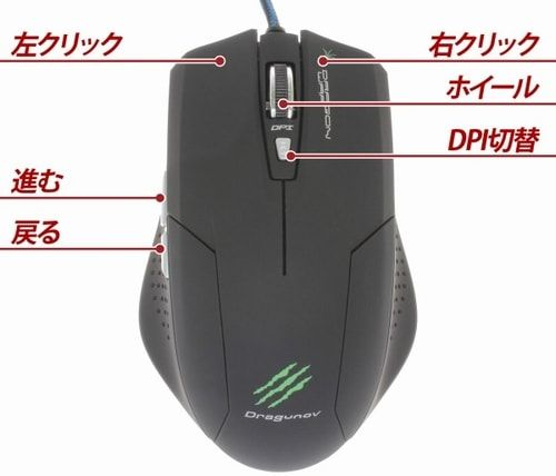 Mouse-DN-13907