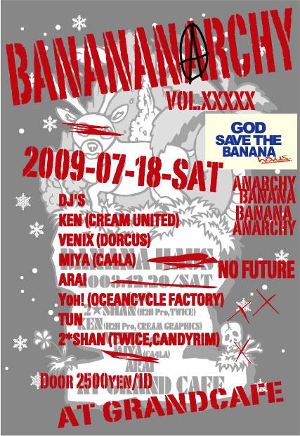2009718 BANANA WEBフ#261755