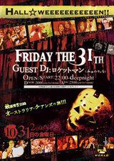 31_flyer