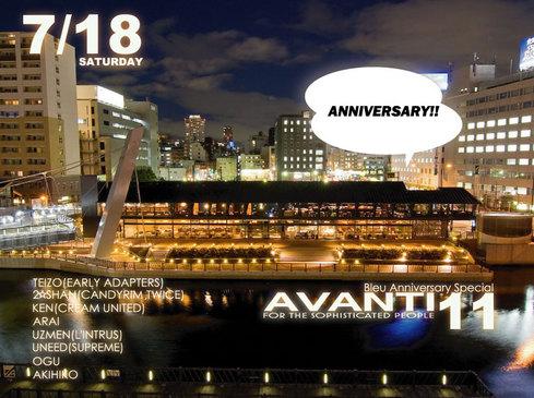 WEB-FLYER-AVANTI11-3