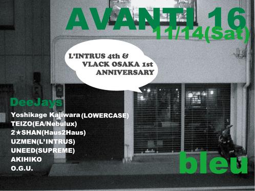 AVANTI16-3