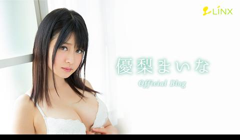blog_yuurimaina_sp