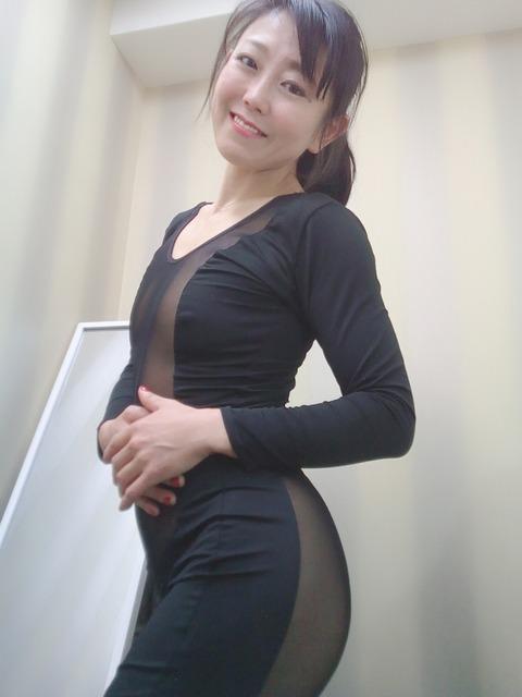 beauty_20191117142323