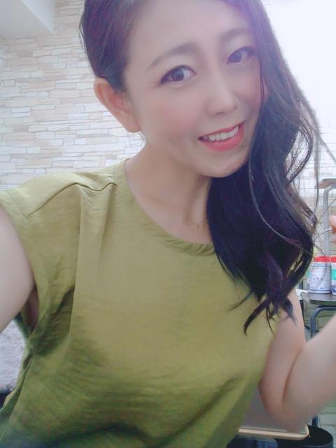 beauty_20190825094509