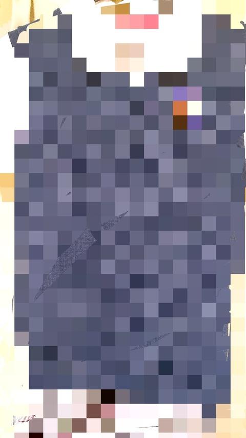 20200201T222354