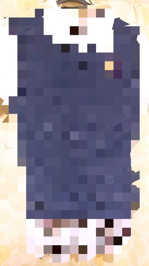 20200328T164346