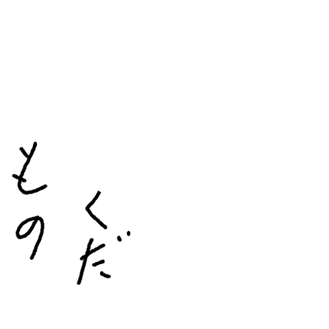 dd1fbf60-s