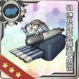 艦これ通信~攻略速報~ : 【艦これ】駆逐艦はとりあえず ...