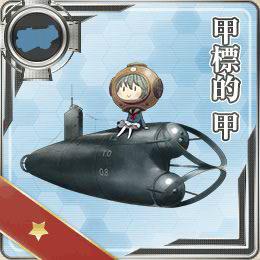 艦これ通信~攻略速報~ : 【艦これ】魚雷系のレア装備欲しい ...