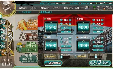 f2f50b21-s
