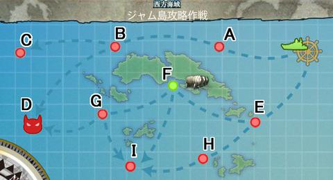 4-1西方海域ジャム島