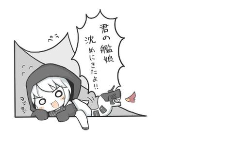 db6fcdfb-s