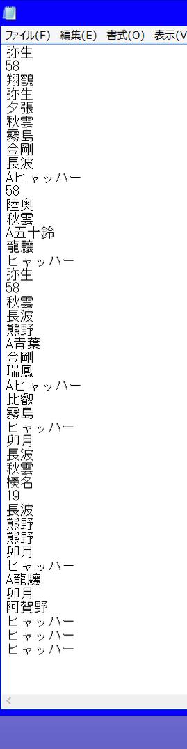 97cad0f7
