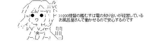 f86265d2-s