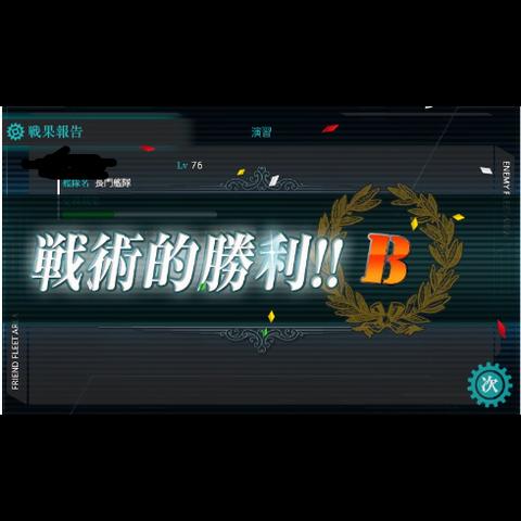 185e4bf8-s