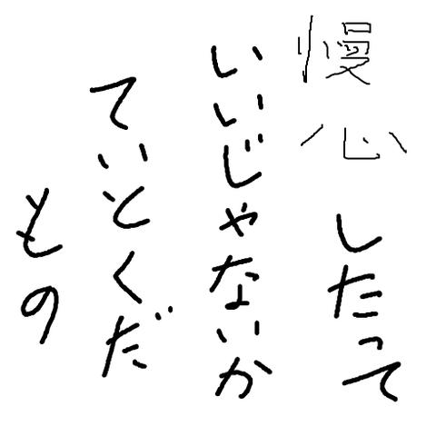 8849e9ab-s