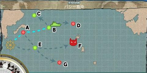 2-2バシー島沖