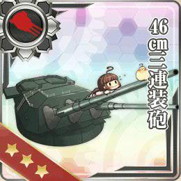 46サンチ砲