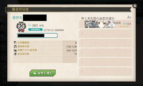 fbbd369b-s