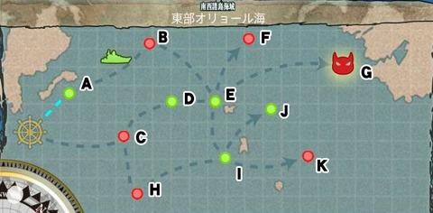 2-3東部オリョール海