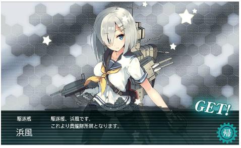 db9e76ed-s