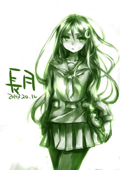 1c4def83-s