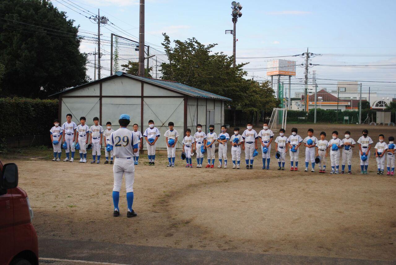 野球 軟式 大会 2020 全日本 学童