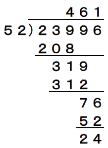 answer_w3