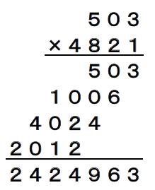 answer_k2