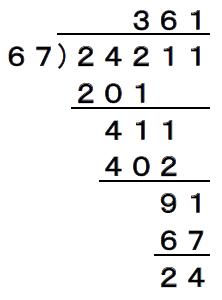 answer_w1