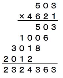 answer_k1