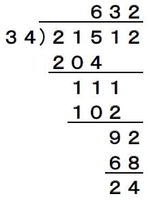 answer_w2