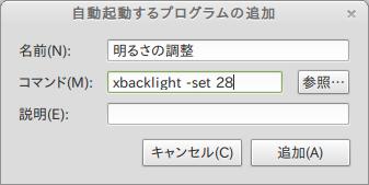 Screenshot_from_2013-01-28 22:19:34