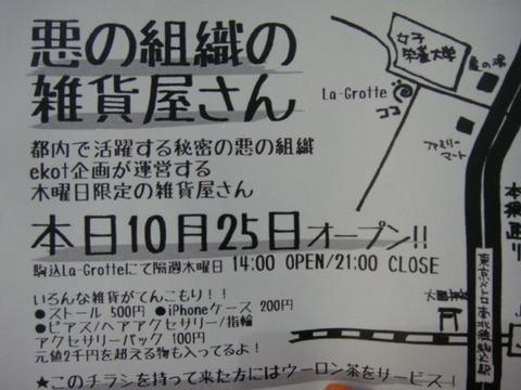 DSC05195-1