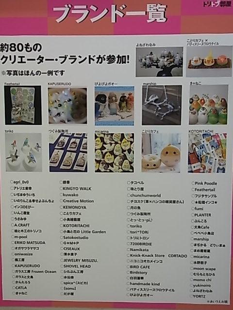RIMG6292