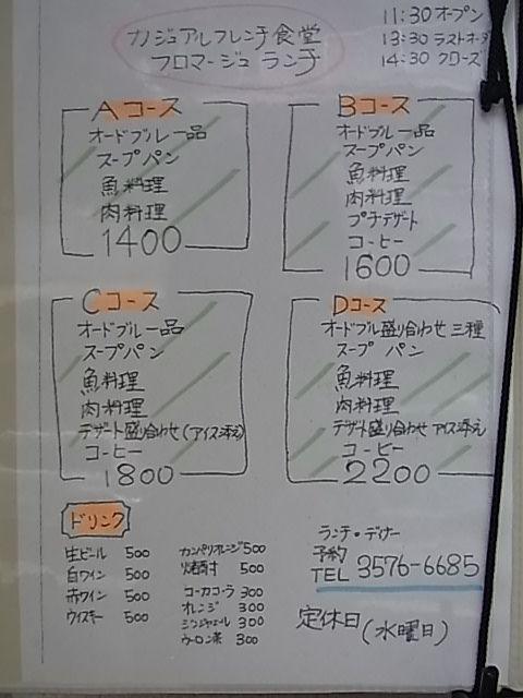 RIMG3953