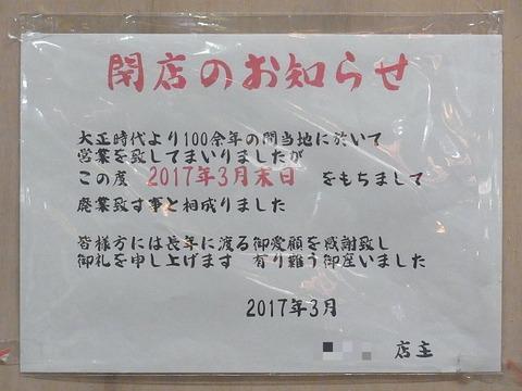 R0010167-1