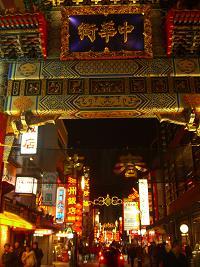 初☆横浜中華街